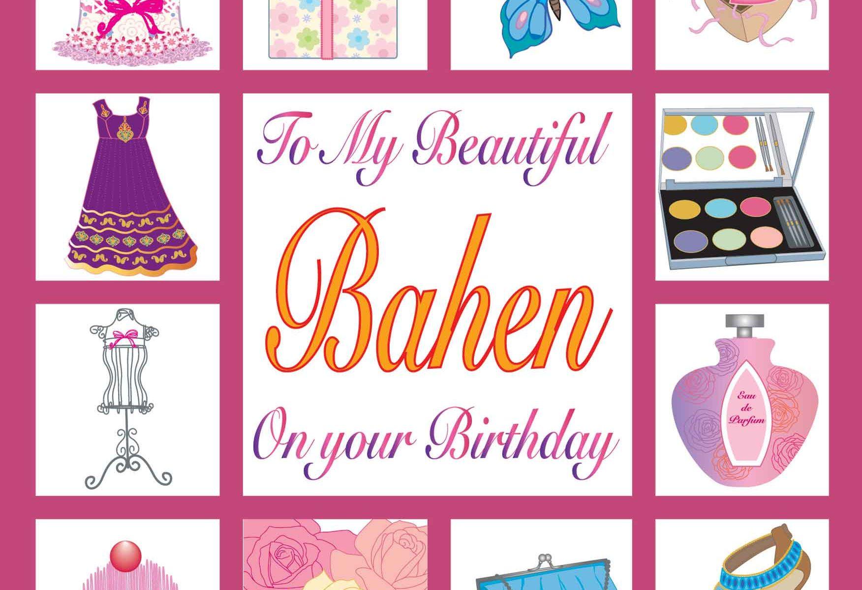Bahen Birthday Card