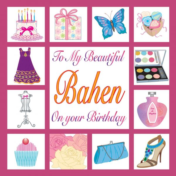 Bahen Birthday Card