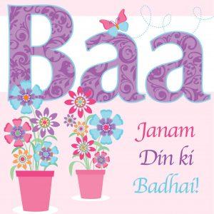 Baa Greeting Card