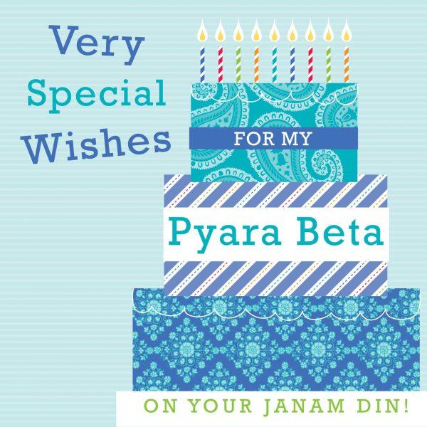 Beta Greeting Card