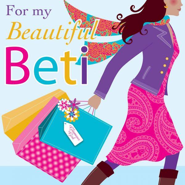 Beti Greeting Card