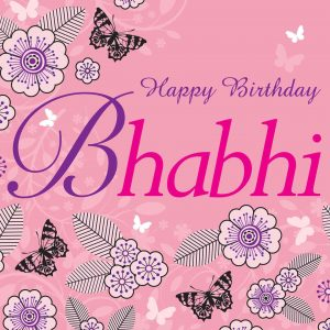 Bhabhi Greeting card