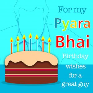 Bhai Birthday Card