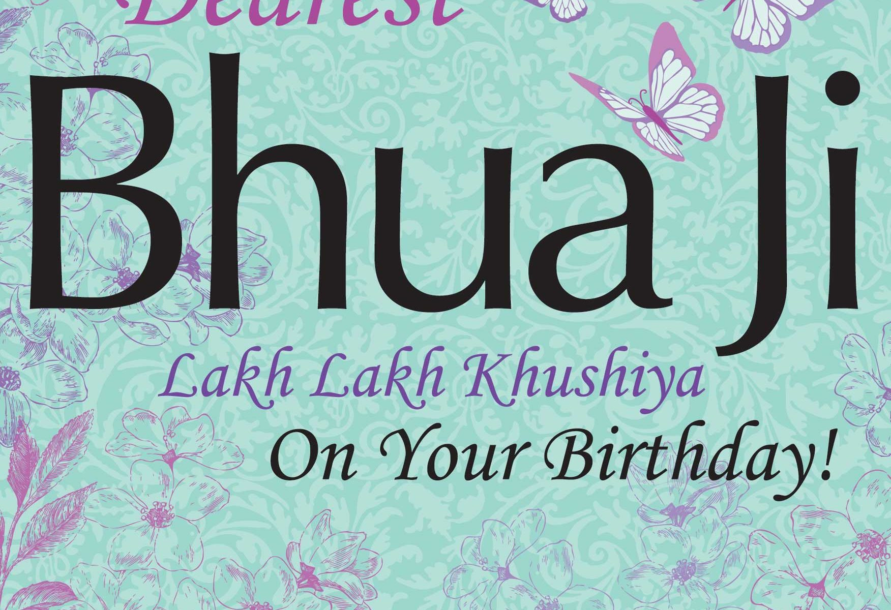 Bhua-Ji Greeting card