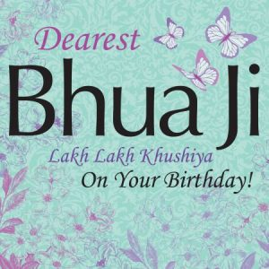 Bhua-Ji Greeting card