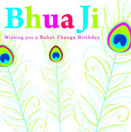 BhuaJi Greeting card