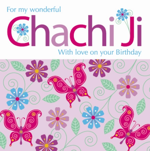 https://personalisedcelebrations.com/product/chachiju/