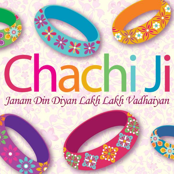 ChachiJi-78EE