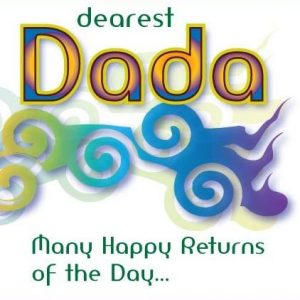 Dada Greeting card