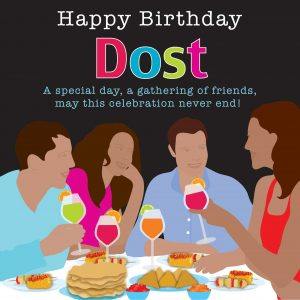 Dost Birthday Card