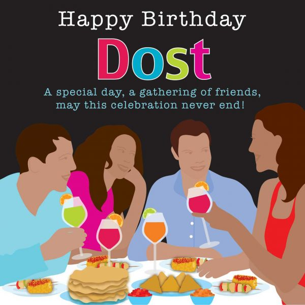 Dost Birthday Card