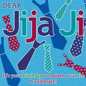 JijaJi Birthday Card