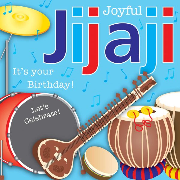 JijaJi Greeting Card
