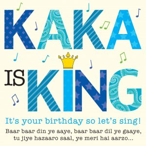 Kaka Greeting card