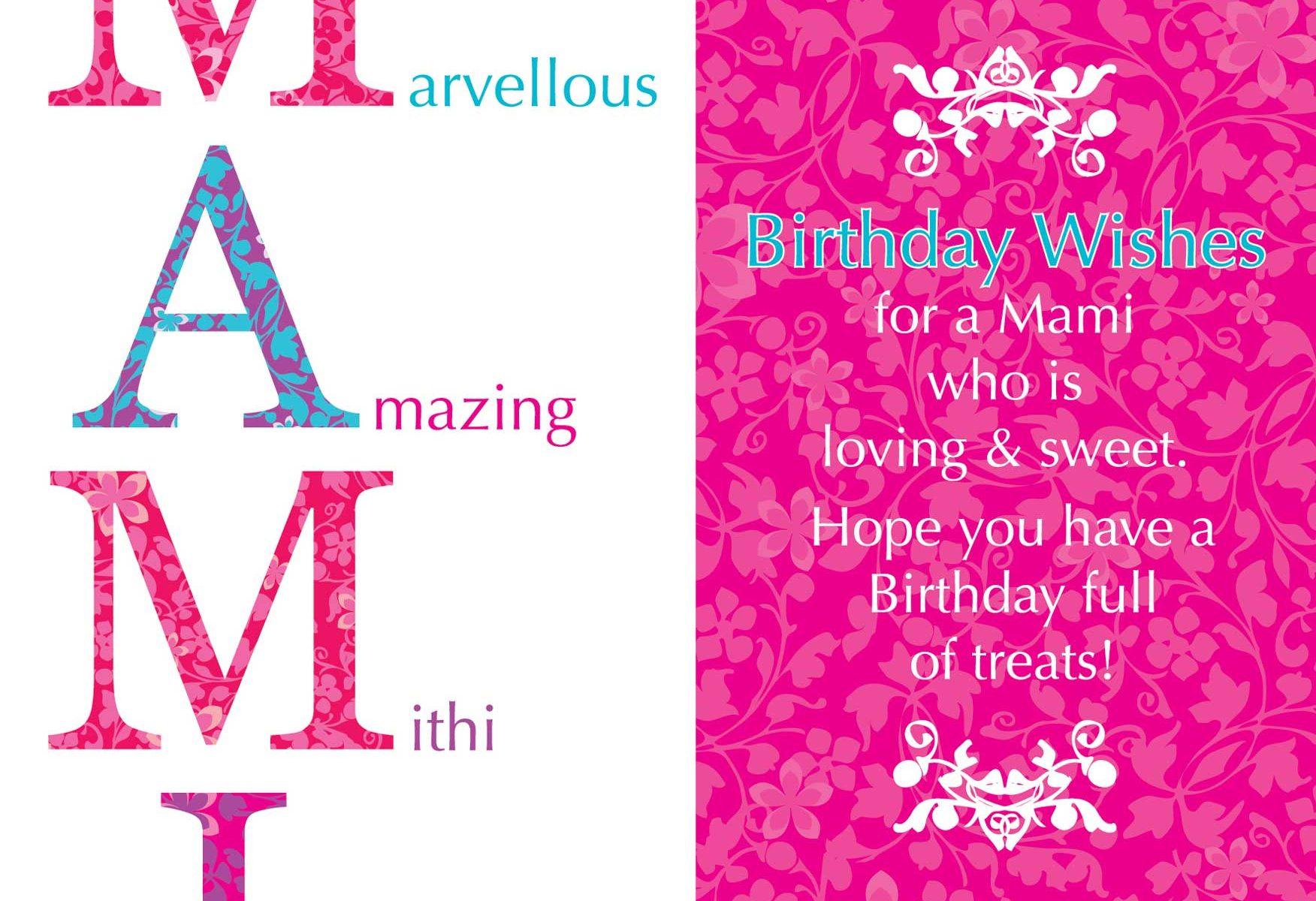 Mami Greeting card
