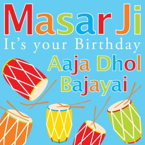 MasarJi Greeting Card
