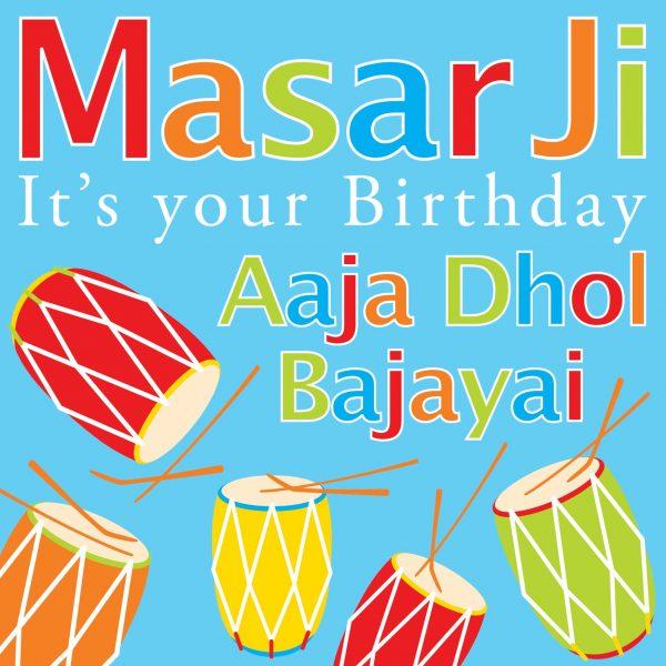 MasarJi Greeting Card