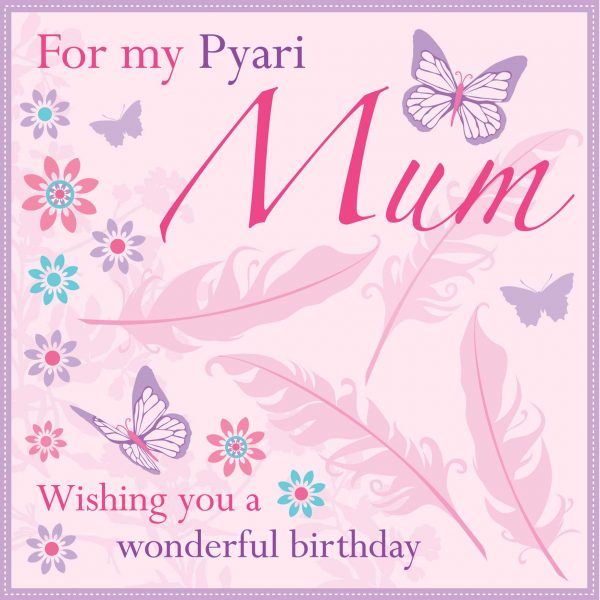 Mum Greeting card