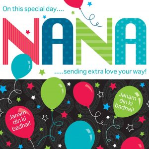 Nana Birthday Crda