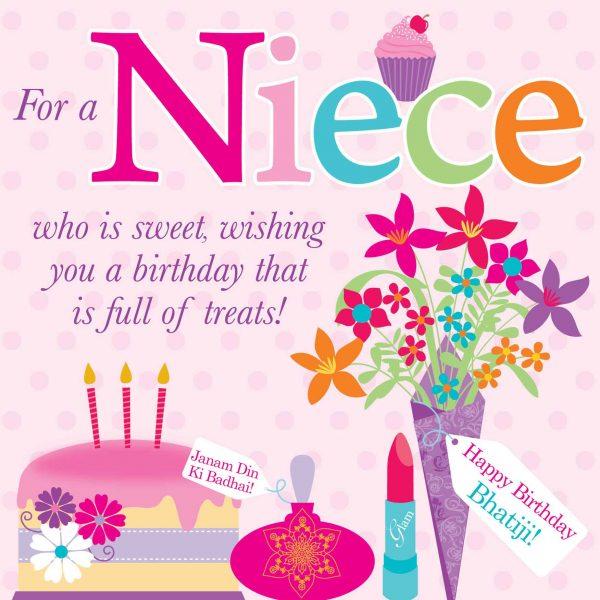 Niece Greeting Card