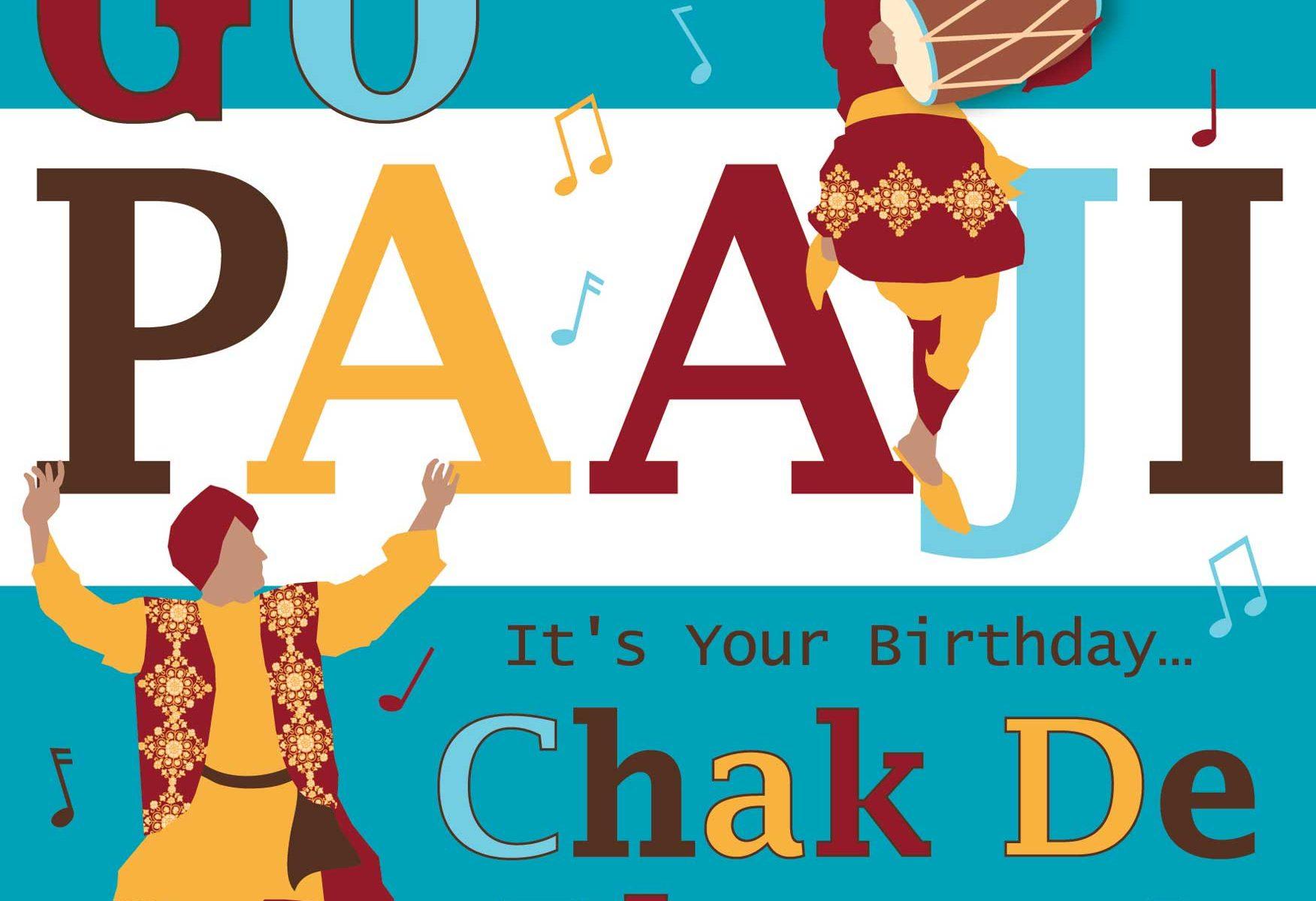 Paaji Greeting Cards