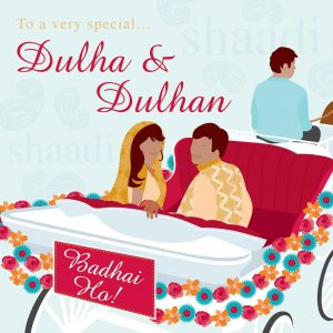 Shaadi Greeting Card