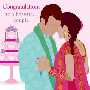 Shaadi Reception Card