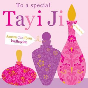 TayiJi Birthday Card