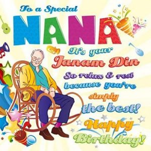Nana Greeting Card
