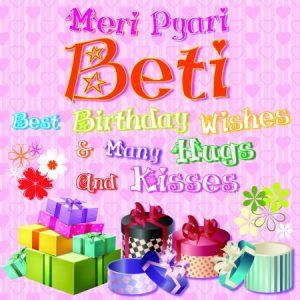 Beti Greeting Card