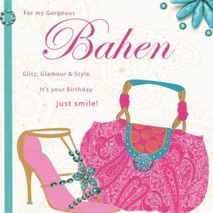 Bahen Greeting Card