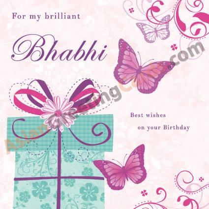 Bhabhi Greeting card
