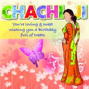 Chachi GreetingCard