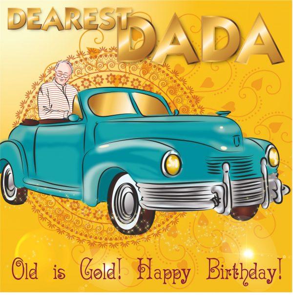 Dada Greeting Card