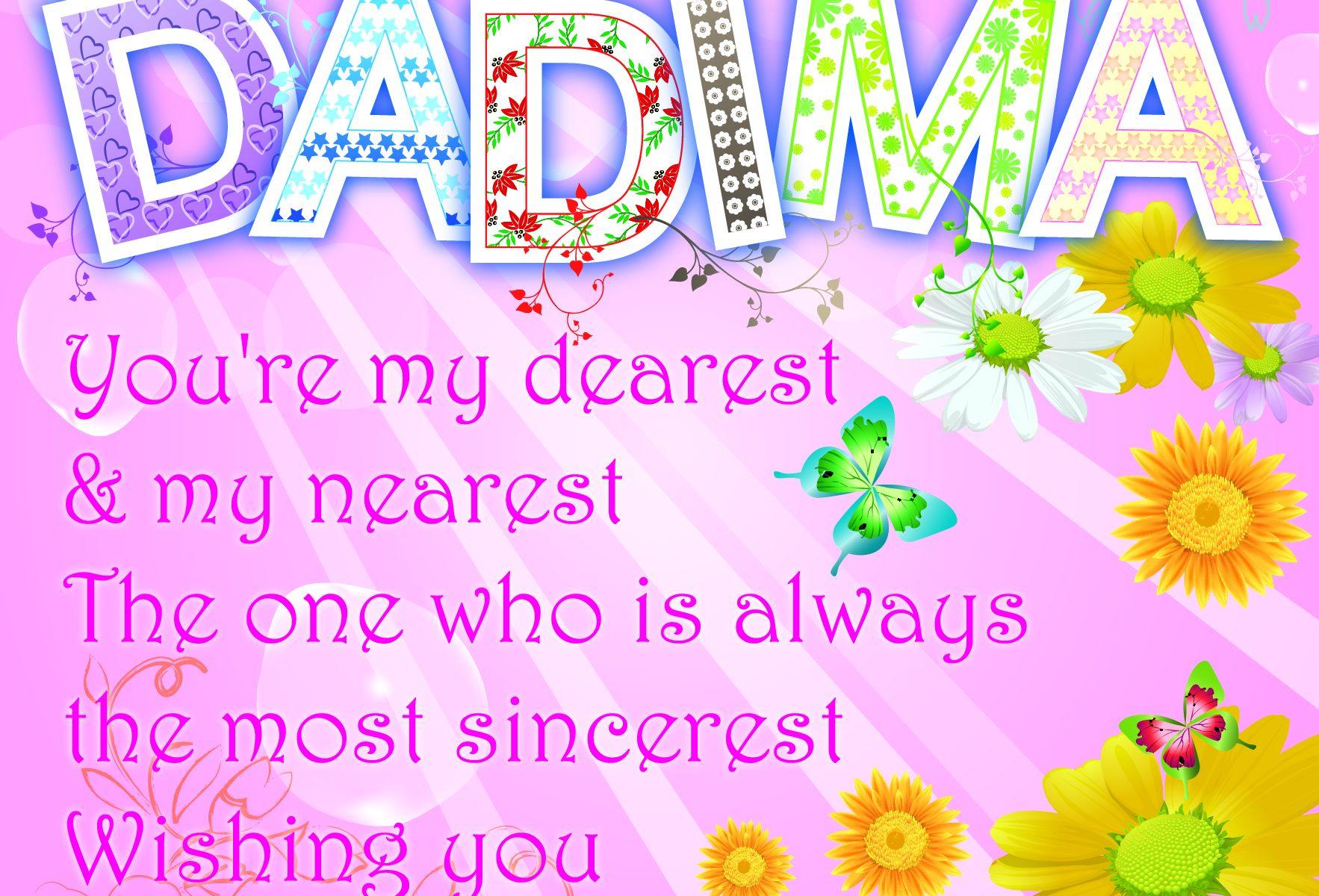 Dadima Birthday Card