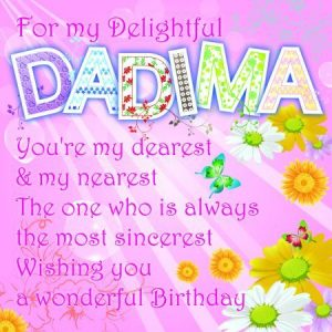 Dadima Birthday Card