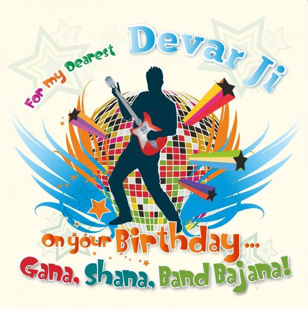 Devar Ji Birthday card