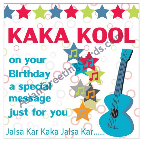 Kaka Birthday card