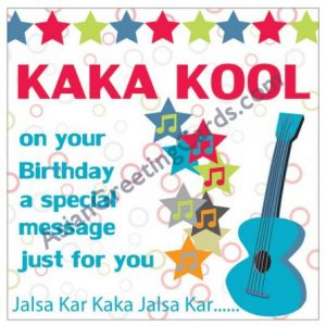 Kaka Birthday card