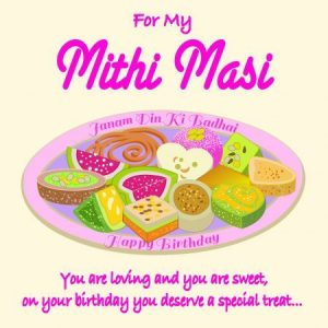 Masi Birthday card
