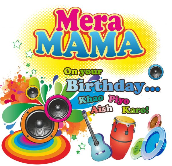 Mama Birthday Card