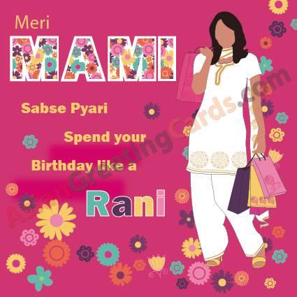 Mami Birthday Card