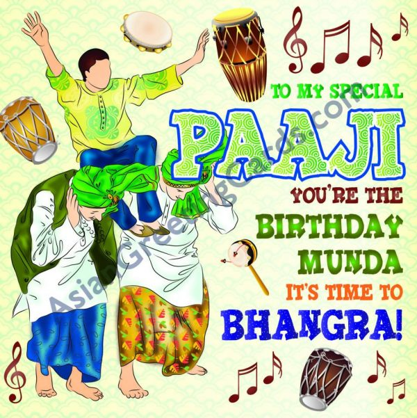 Paaji Greeting card