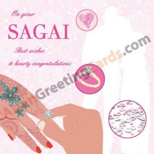 Sagai Card