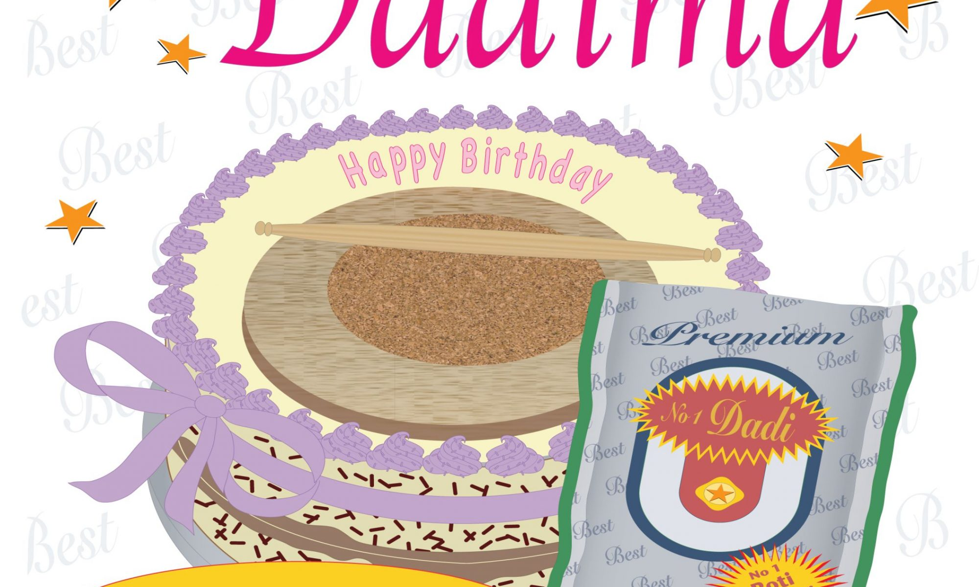 Dadima Greeting Card