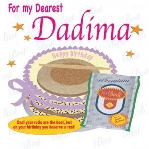 Dadima Greeting Card